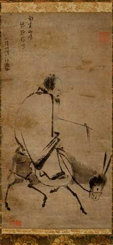 Liang Kai(梁楷) , 梁楷 , Chan Master Riding a Mule (骑驴图)