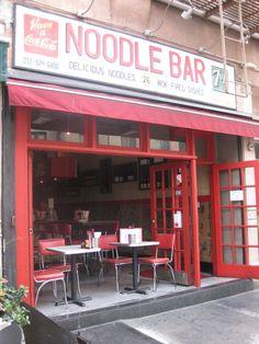 noodle bar carmine street