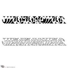 maori armband tattoos - Yahoo Image Search Results