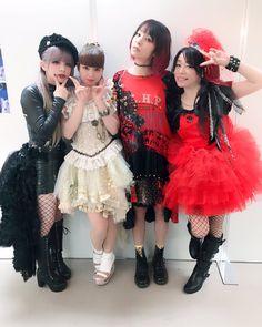 Lisa Chan, Blackpink Lisa, Alien Girl, Pop Singers, 25th Anniversary, My Princess, Harajuku, I Am Awesome, Geek Stuff