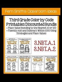 Color Your Answers Printables Discounted Bundle for Third Grade - 3.NBT.A.1 and 3.NBT.A.2 * Place Value Rounding to the Nearest 10 or 100 and * Fluently Add and Subtract Within 1000 Using Strategies and Place Values #TPT $paid