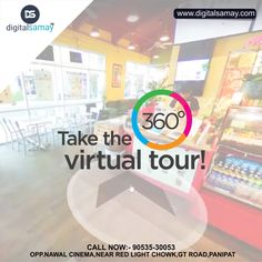 Virtual Tour Services in Panipat