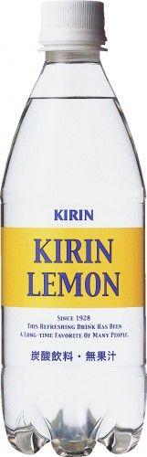 [写真] 【今日のインサイト】発売から87年の「キリンレモン」、パッケージも中身もこんなに進化してるって知ってた?(Woman Insight) - エキサイトニュース