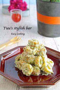 ちくわ嫌いの彼が絶賛!!和えるだけのチーちく♡磯辺風味 Seafood Recipes, Diet Recipes, Cooking Recipes, Healthy Recipes, Asian Recipes, Ethnic Recipes, Party Finger Foods, Yummy Food, Tasty