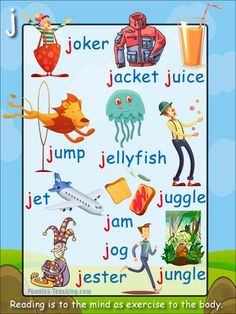 j sound - FREE PRINTABLE phonics poster for auditory discrimination, sound studies, vocabulary and classroom reference.