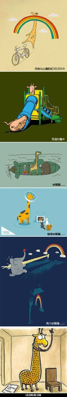 Pros And Cons Of Being A Giraffe #haha #funny