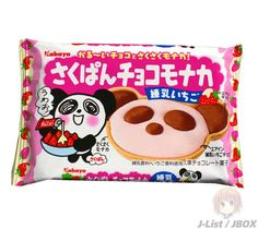 ***    Kabaya Strawberry Saku Panda Chocolate Monaka  Japanese Snack Treat