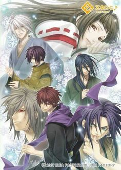 Hiiro no kakera (Anime completed):