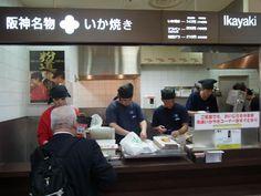 30 Cheap and Delicious Restaurants in Osaka | tsunagu Japan