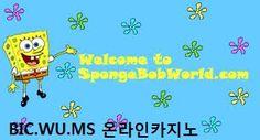 #온라인카지노 #온라인카지노 ↔ ( bic.wu.ms) 윤형주 온라인카지노 조현 Spongebob Squarepants, Fan, Yellow, Toys, Toy, Gaming, Spongebob, Games, Fans