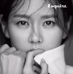 Son Ye Jin on the Cover of Esquire Korea February 2018 Korean Actresses, Korean Actors, Jin, Vogue Korea, Hyun Bin, Korean Star, Kdrama Actors, Beauty Shots, Korean Celebrities