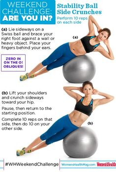 #WHWeekendChallenge Stability Ball Side Crunches. This is all about balance. Really focus on keeping your core tight to help stabilize your entire body throughout this move. Try to complete 10 reps on each side with stellar form. SO...ARE YOU IN?