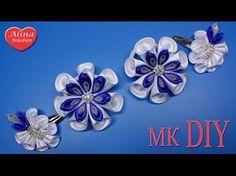 Цветок канзаши / Пошаговый МК / D.I.Y. Kanzashi flower - YouTube