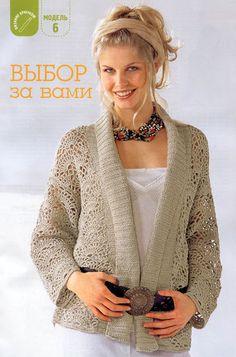 As Receitas de Crochê: Casaco em croche com gola em trico