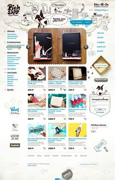 Inspiration Gallery — Web design - From up North News Web Design, Modern Web Design, Mobile Web Design, Site Design, App Design, Graphic Design, E Commerce, Web Layout, Layout Design