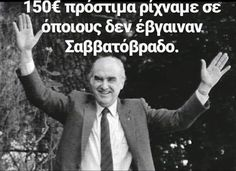 Funny Greek Quotes, Funny Quotes, Beach Photography, Yolo, Funny Moments, Just In Case, Picture Video, Haha, Funny Pictures