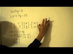 How to factorize - YouTube -         Repinned by Chesapeake College Adult Ed. We offer free classes on the Eastern Shore of MD to help you earn your GED - H.S. Diploma or Learn English (ESL).  www.Chesapeake.edu