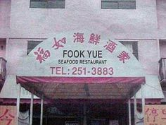 business-names-14