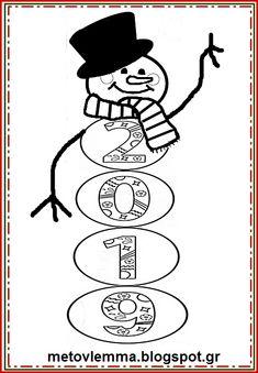 Bookmark Craft, Diy Bookmarks, Flower Pot Crafts, Flower Pots, Winter Activities, Classroom Activities, New Year's Crafts, Crafts For Kids, Preschool Journals