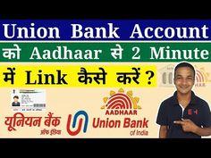 YouTube Union Bank, Bank Of India, Accounting, Link, Youtube, Youtubers, Youtube Movies