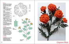 How to Crochet a Puff Flower Crochet Cactus, Freeform Crochet, Crochet Diagram, Crochet Motif, Crochet Stitches, Knitted Flowers, Crochet Flower Patterns, Crochet Home, Irish Crochet