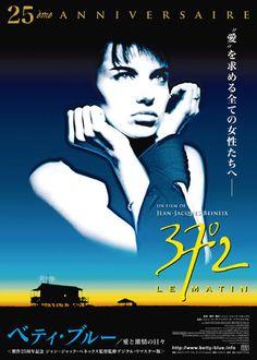 映画『ベティ・ブルー/愛と激情の日々』 - シネマトゥデイ