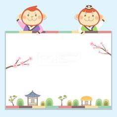 이벤트, ILL143, 에프지아이, 벡터, 배너, 팝업, 프레임, 캐릭터, 동양, 전통, 원숭이, 동물, 신년, 새해, 병신년, 근하신년, 2016, 설날, 명절, 추석, 겨울, 즐거운, 행복, 웃음,  일러스트, illust, illustration #유토이미지 #프리진 #utoimage #freegine 19517698