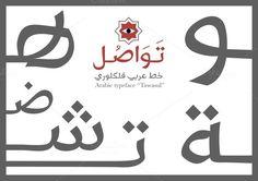 "Check out Arabic Font ""Tawasul"" by Mostafa El Abasiry on Creative Market"