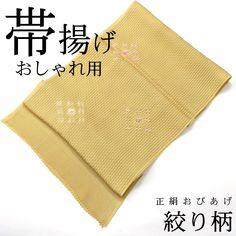 【新品】正絹帯揚げ 日本製[おしゃれ用]絞り柄《カジュアル》【メール便可能】【新品和装小物 おびあげ 帯上げ 帯あげ】【楽天市場】 ■説明 着物姿を華やかに彩る、正絹の帯揚げです。 カジュアルな装いにお使い頂けます。 日本製の高級感のある正絹生地を使用した確かな品です。 着物姿のアクセント、差し色やポイントに、様々なコーディネートでお楽しみ頂けます。  ■サイズ ・全長:約180cm ・全幅:約30cm  ■絹100% 加工の性質上、水濡れ、汗、摩擦で色落ち、色移りしますのでご注意下さい。  ■お使いのモニターによって商品画像と多少色が違う場合がございます。予めご了承くださいませ。   商品番号 394-38-888453-4