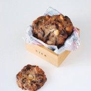 섬네일 Muffin, Breakfast, Food, Food Food, Morning Coffee, Essen, Muffins, Meals, Cupcakes