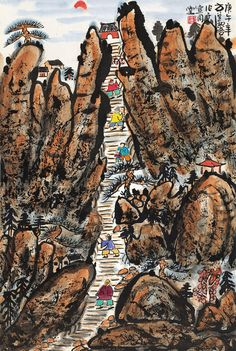 Fang Zhaolin: Climbing Mount Tai   China Online Museum