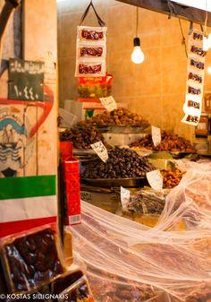 date shop Kuwait old souq by Kostas Sillignakis on 500px