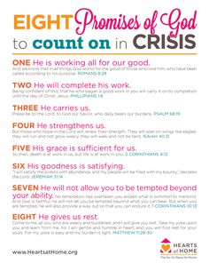 8 Promises You Can Count On In a Crisis - Jill Savage Prayer Scriptures, Bible Prayers, Faith Prayer, Bible Verses Quotes, Faith Quotes, Prayer Quotes, Bible Study Notebook, Scripture Study, Beautiful Words