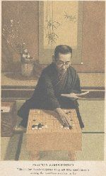 Honinbo Shusai