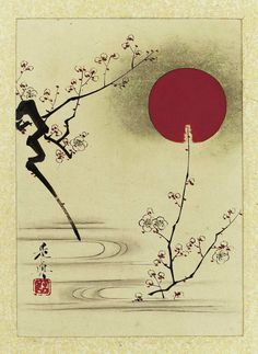 Plum Branches and Sun 白梅 旭日, by Shibata Zeshin (Japanese, 1807–1891), mid Meiji era, late 19th century