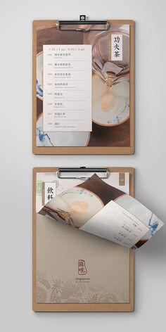 Creative Menu design for Chinese Origination Noodle House Drink Menu Design, Menu Board Design, Cafe Menu Design, Food Poster Design, Restaurant Menu Design, Restaurant Identity, Noodle House Menu, Tea House Menu, Carta Restaurant