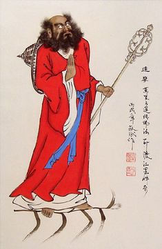 Bodhidharma was a Buddhist monk who lived during the 5th or 6th century CE. He is traditionally credited as the transmitter of Ch'an[1] to China, and regarded as its first Chinese patriarch. According to Chinese legend, he also began the physical training of the Shaolin monks that led to the creation of Shaolin Kung Fu.