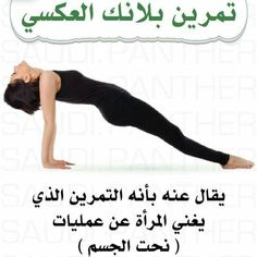 Home Body Weight Workout, Full Body Gym Workout, Best At Home Workout, Gym Workout Tips, Fitness Workout For Women, Yoga Fitness, Exercise To Reduce Hips, Health And Fitness Expo, 15 Minute Workout