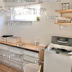 Kitchen Cabinets, Storage, Interior, House, Furniture, Home Decor, Instagram, Restaining Kitchen Cabinets, Purse Storage