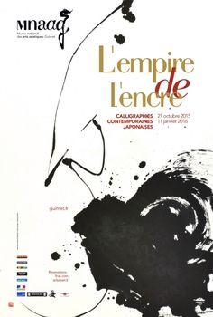 L'Empire de l'encre au Musée Guimet. Affiche