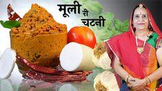 राजस्थान की पारंपरिक मूली टमाटर की चटनी - Mooli ki Chutney recipe in Marwadi Indian Chutney Recipes, Indian Food Recipes, Rajasthani Food, Rajasthani Recipes, Sabzi Recipe, Red Chilli, Dips, Recipies, Tasty