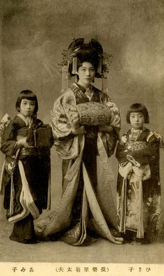 Satogiku-dayuu - It was customary for a tayuu (Japanese courtesan) to have two kamuro (child attendants) of about the same age & size, with names that matched in concept & sound, taking their cue from the name of their ane-jōro (elder sister courtesan). Japanese History, Japanese Beauty, Japanese Culture, Japanese Kimono, Japanese Art, Samurai, Photos Originales, Art Asiatique, Japanese Outfits
