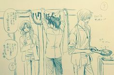 I love these drawings, they're like modern AUs were everyone gets along (like Hak and Soo Won) *cries*