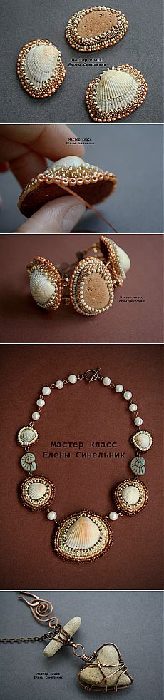 Master class on shell cladding beads - jewelry design Seashell Jewelry, Seashell Crafts, Seed Bead Jewelry, Beach Jewelry, Wire Jewelry, Jewelry Crafts, Jewelry Art, Jewelery, Handmade Jewelry