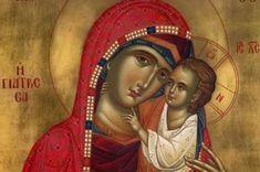 ΠΡΟΣΕΥΧΗ ΓΙΑ ΔΥΣΚΟΛΙΕΣ ΣΤΗΝ ΖΩΗ: Εις το όνομα του Πατρός και του Υιού και του Αγίου Πνεύματος. Αμήν. Άγιος ο Θεός, Άγιος Ισχυρός, Άγιος Αθάνατος ελέησον Divine Grace, Byzantine Icons, Daily Prayer, Virgin Mary, Pilgrimage, Ikon, Madonna, Nature Photography, Disney Characters