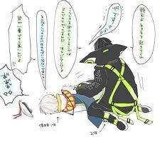Compass, Otaku, Naruto, Anime, Mosquitoes, Manga, Drawings, Cute, Character