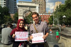 An Israeli student living in the US has started the online campaign #JewsAndArabsRefuseToBeEnemies.