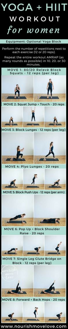 strengthen and lengthen while increasing power and endurance with this metabolic boosting calorie-burning yoga hiit fusion workout you can do AT HOME in 10 20 or 30 minutes! Yoga Inspiration, Fitness Inspiration, Yoga Fitness, Health Fitness, Prenatal Yoga Poses, Prenatal Workout, Power Yoga, Morning Yoga Flow, 30 Minute Workout