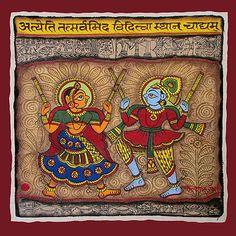Online Art Gallery: Buy Indian Art Online, Paintings, Prints and Pichwai Paintings, Indian Art Paintings, Madhubani Art, Madhubani Painting, Phad Painting, Rajasthani Art, Indian Folk Art, India Art, Online Art Gallery