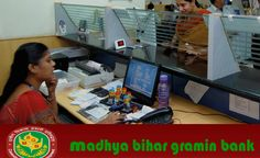 Madhya Bihar Gramin Bank MBGB Recruitment 2016 Recovery Facllitator Vacancies( Salary offered:Rs.20000/- per month)   Bank Jobs in India   State Bank Jobs   Finance Jobs